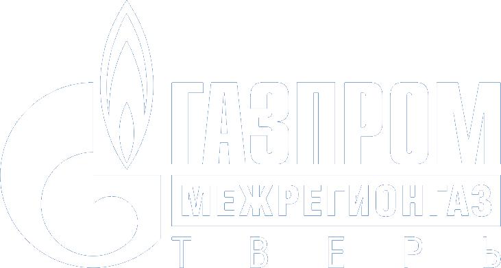 ООО Газпром межрегионгаз Тверь